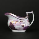 Pink House Pattern Creamer. - picture 1