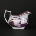 Pink House Pattern Creamer. - picture 3