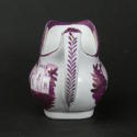 Pink House Pattern Creamer. - picture 4