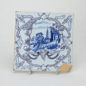 French Faience Tiles - picture 3