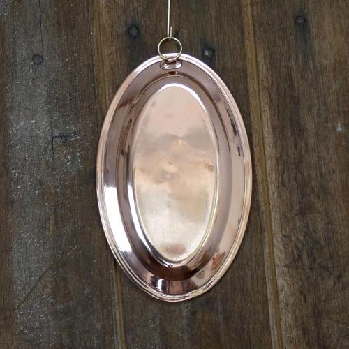 Oval Pie Plate