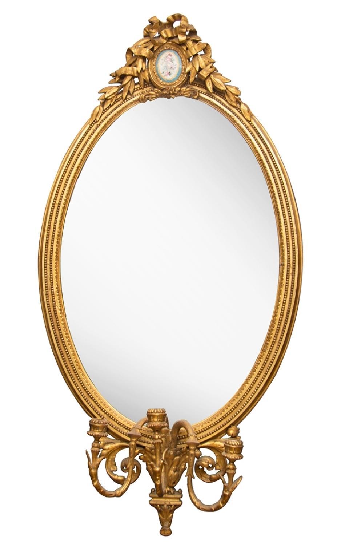 Antique gilded overmantle mirror