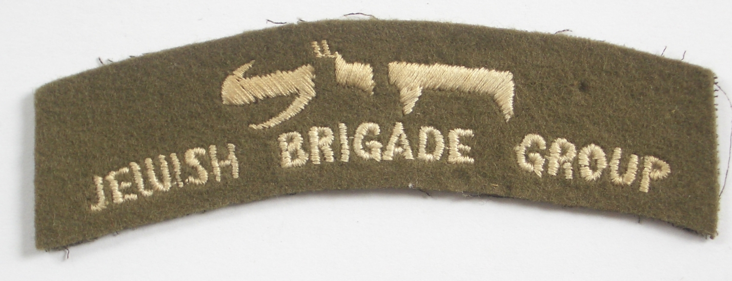 Jewish Brigade Group rare WW2 shoulder title
