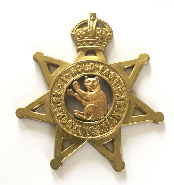 Australian 48th Kooyong Infantry cap badge