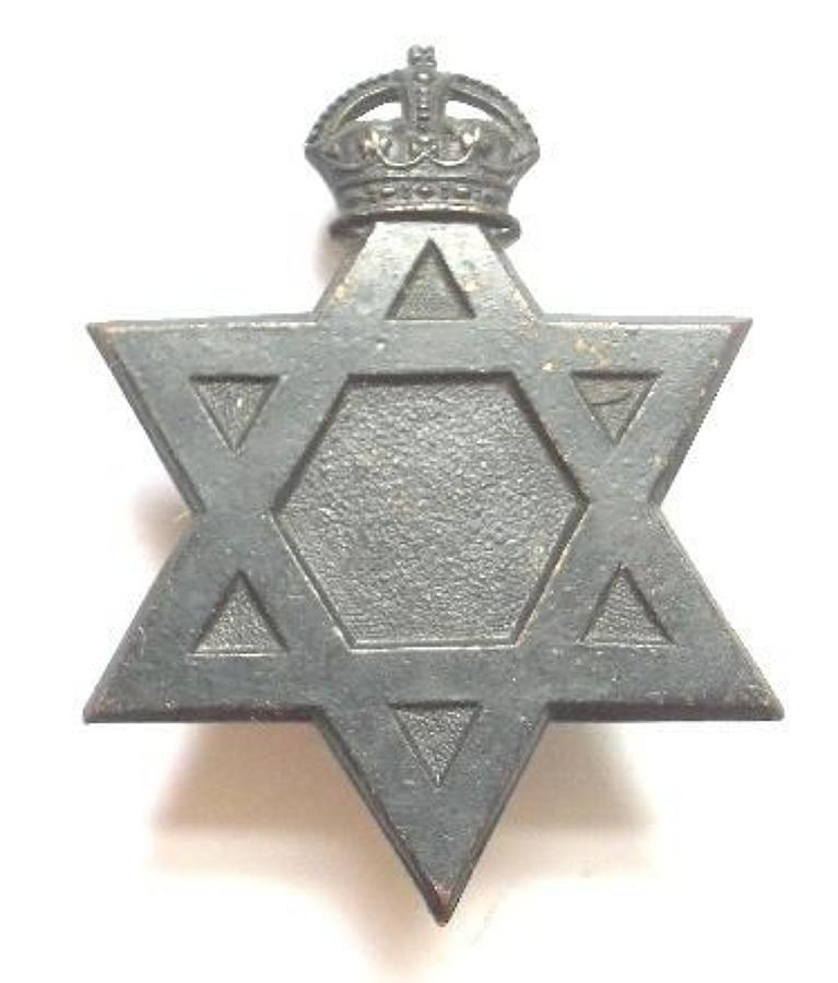 Australian Army Chaplains Department (Jewish) cap badge