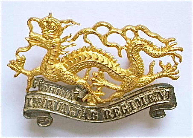 1st Punjab Regiment Officer's silver and gilt cap badge.