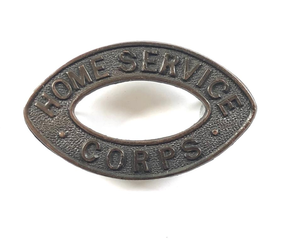 Home Service Corps rare WWI womens bronze shoulder title