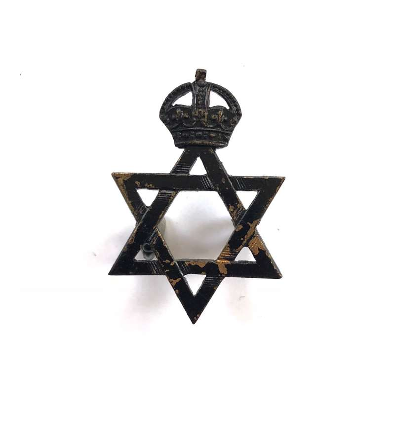 Jewish Chaplains rare WW1 cap badge