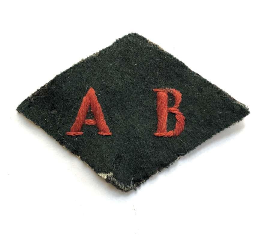 India Army. A B Assam-Bengal Railway Battalion WW2 cloth pagri flash