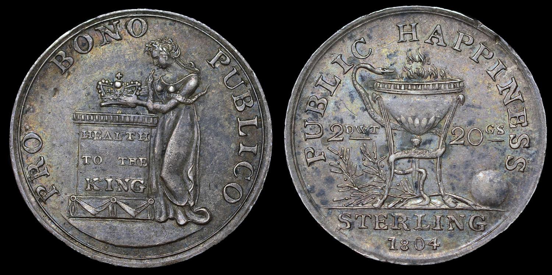 IRELAND, 1804 PATTERN SHILLING