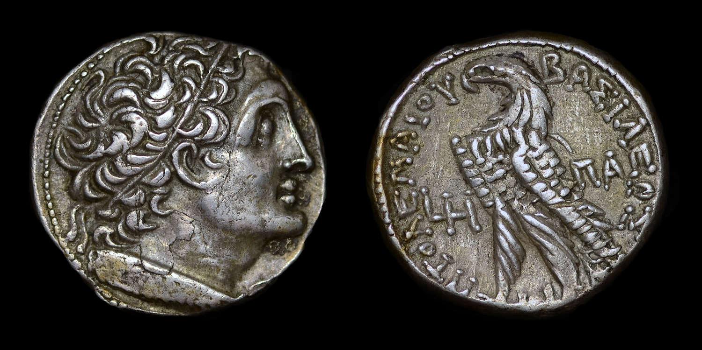 PTOLEMAIC KINGDOM, PTOLEMY XII, SILVER TETRADRACHM