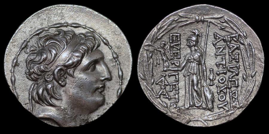 SELEUCID  KINGDOM, ANTIOCHOS VII, SILVER